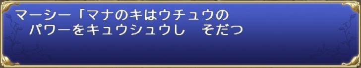 メッセージ001