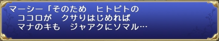 メッセージ002