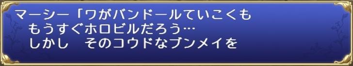 メッセージ008