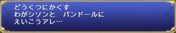 メッセージ010